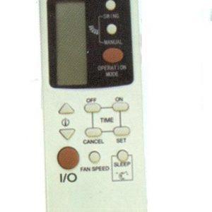שלט למזגן וגה VEGA 9200