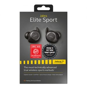 Jabra-Elite-Sport-package-300x300