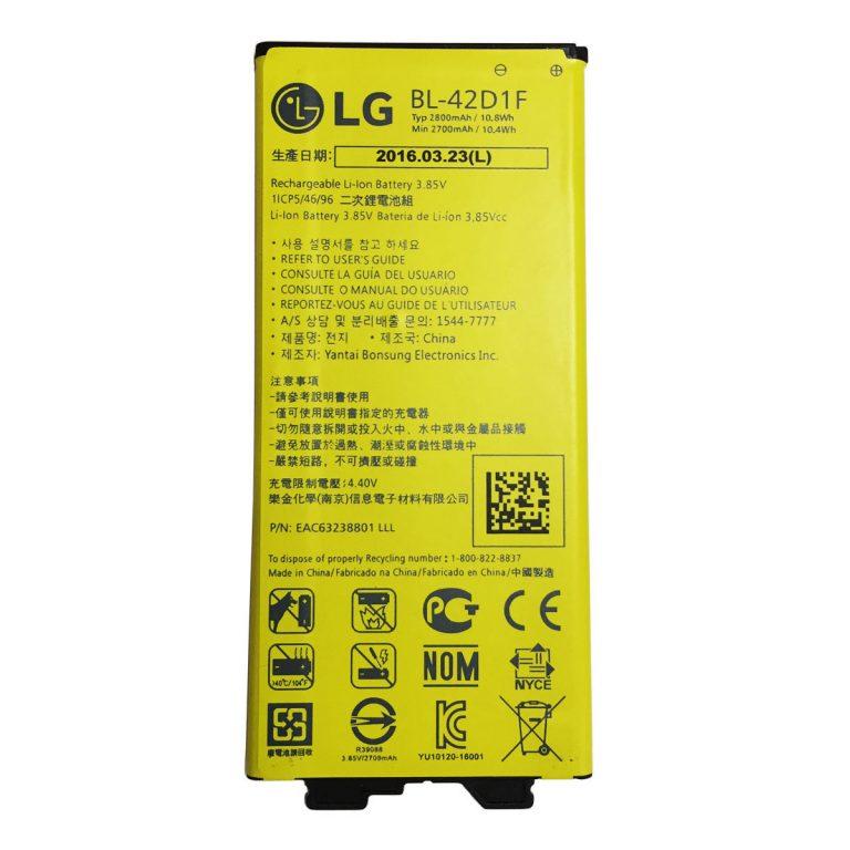 LG G5 BATT 2